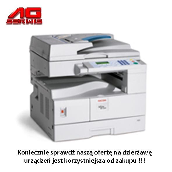 małe tanie urządzenie wielofunkcyjne ksero skaner fax
